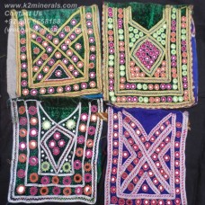 afghan tribal mirror patch # 795