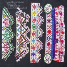 afghan tribal beaded patches # 806